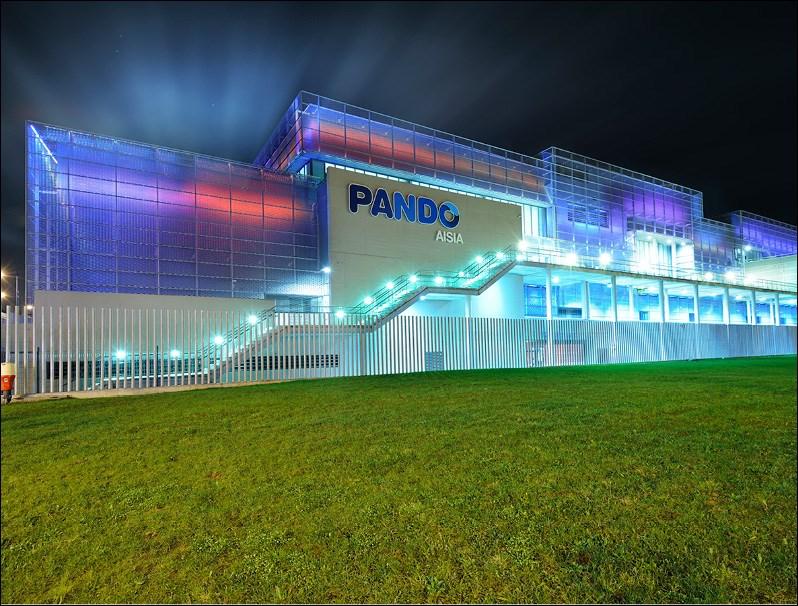 Portugalete Sports Center