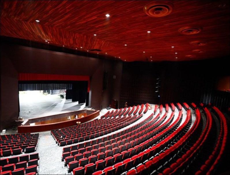 Opera Theatre of Maracay, Venezuela