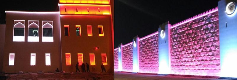 ISF · Doha (Qatar)